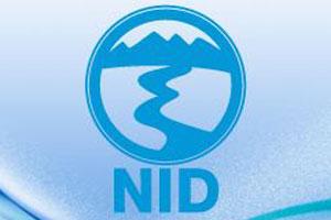 NID-logo
