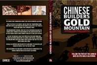 Chinese-builders-of-gold-mountain-tn-sm